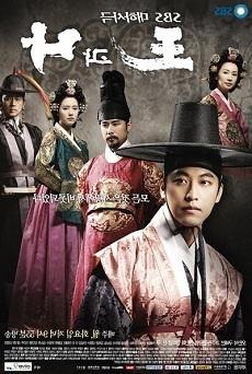 Sinopsis The King and i Drama Korea Episode 1-30 Lengkap