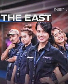 pemeran lesti the east net tv