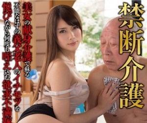 Nama lawan main film shigeo tokuda