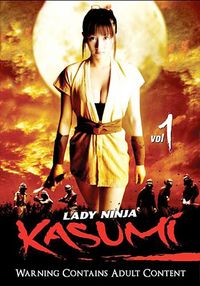 Daftar nama pemain film Lady Ninja Kasumi