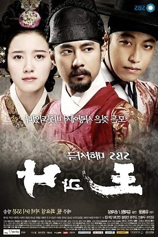 Sinopsis The King and i Drama Korea Episode 31-63 Lengkap