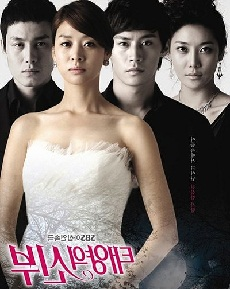 sinopsis bride of the sun final episode